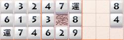 Sudoku              Joker
