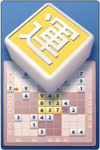 Sudoku Domino              - le saviez-vous?